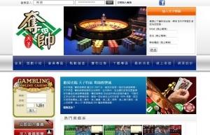 金樣廣告設計公司 - 節日網_插圖